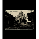 Įgulos bažnyčia
