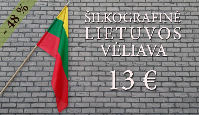 Šilkografinė Lietuvos vėliava